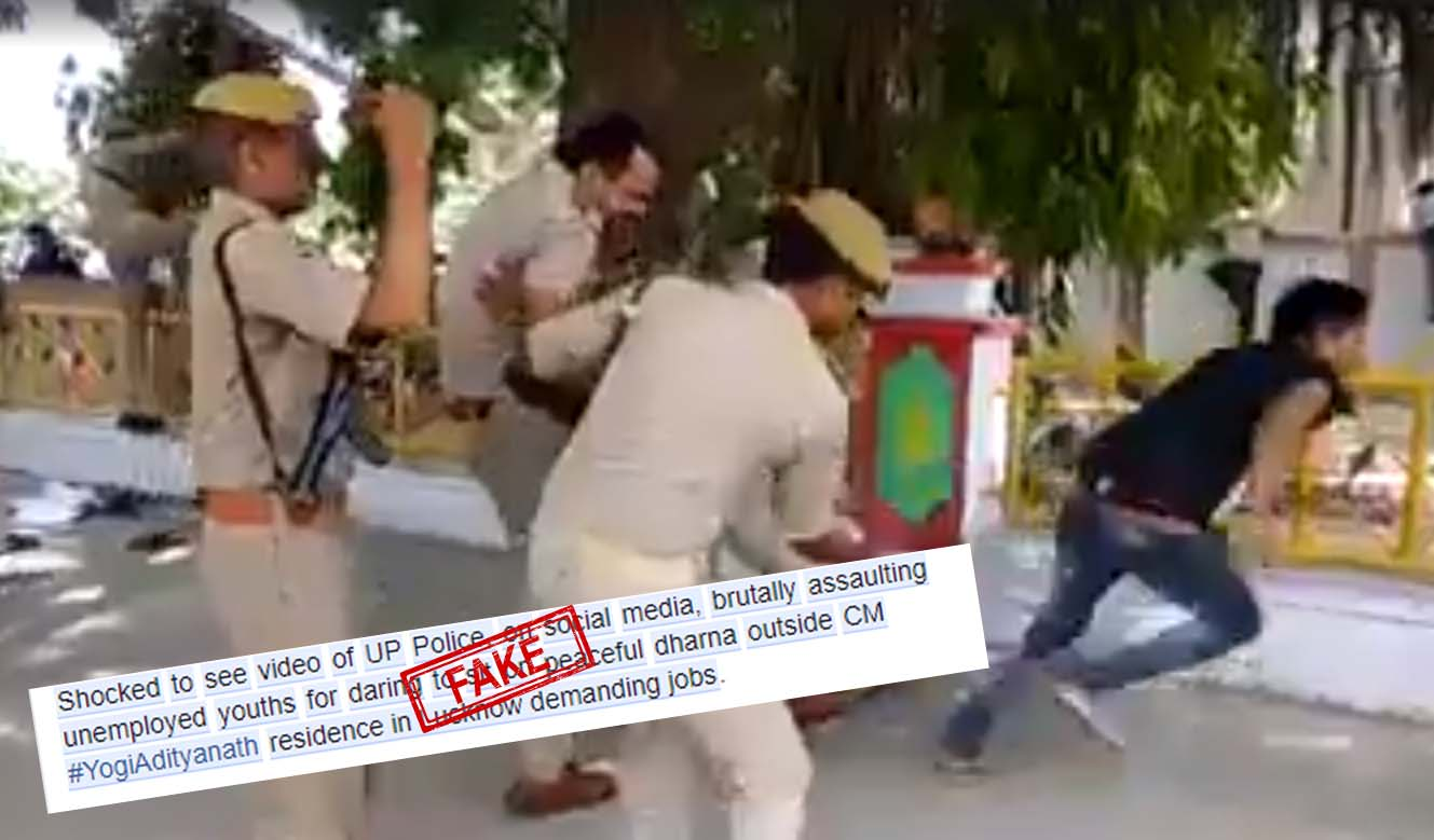 UP cops, lathicharge, unemployed, youth, Lucknow, Chief Minister, Yogi Adityanath, NewsMobile, Mobile News, Fact Check, Fact Checker, Fake News, India, Uttar Pradesh