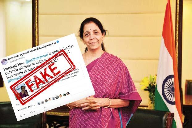 Congress, leader, retweeted, FAKE, tweet, parody, account, Republic TV, NewsMobile, Mobile News, Fact Check, Fact Checker, Fake news, Fake, Tweet, Twitter, India, Congress, BJP, Defence Minister, Nirmala Sitharaman