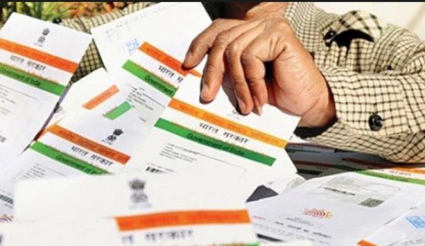 Post the Aadhaar verdict; Gurugram man arrested for possessing fake cards