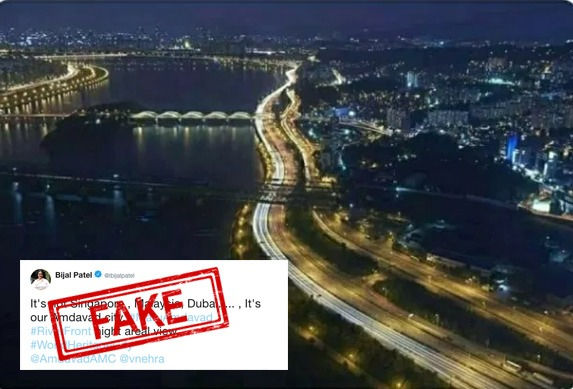 Ahmedabad, Mayor, tweet, picture, South Korea, Ahmedabad, Singapore, Malaysia, Dubai, South Korea, Soul, Fake, News, Fact, Checker, Fact Check, India, NewsMobile, Mobile, News, India