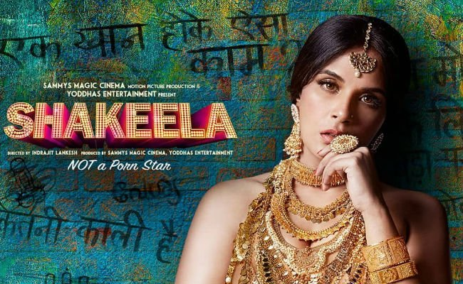 Richa Chadha, Shakeela, Movie, Poster, South Indian, Rajeev Pillai, Indrajit Lankesh, News Mobile, News Mobile India