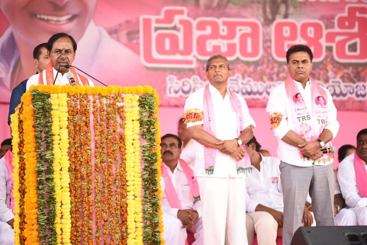 KCR, opposition, BJP, Bhartiya Janata Party, Congress, brothers, Battle For States, K. Chandrashekar Rao, Telangana, Politics, NewsMobile, Mobile, News, India, Elections