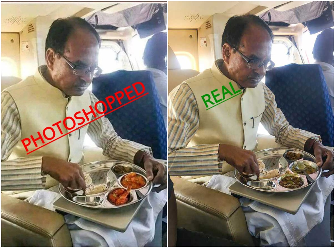 MAdhya Pradesh, Chief Minister, Food, chopper, Non veg, Meat, Chicken, Election, Battle for States, Polls, NewsMobile, Fact, Check, Fact Checker, Fake, Photoshop, Morphed, Mobile, News, India
