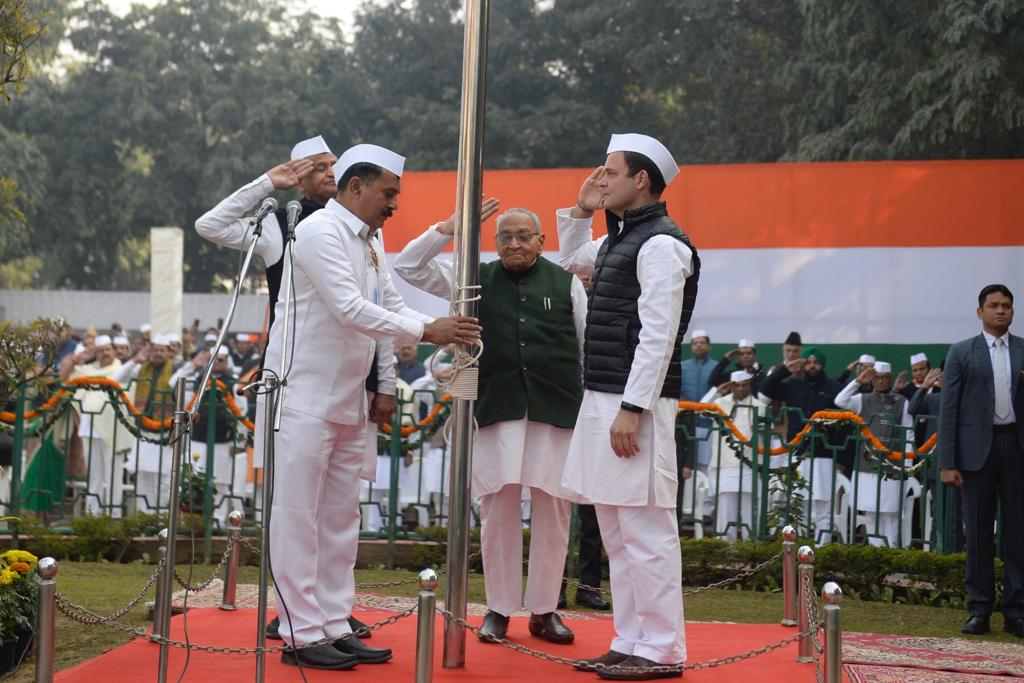 Congress, Rahul Gandhi, Oldest Party, Foundation Day, 134th, Anniversary, News Mobile, News Mobile India