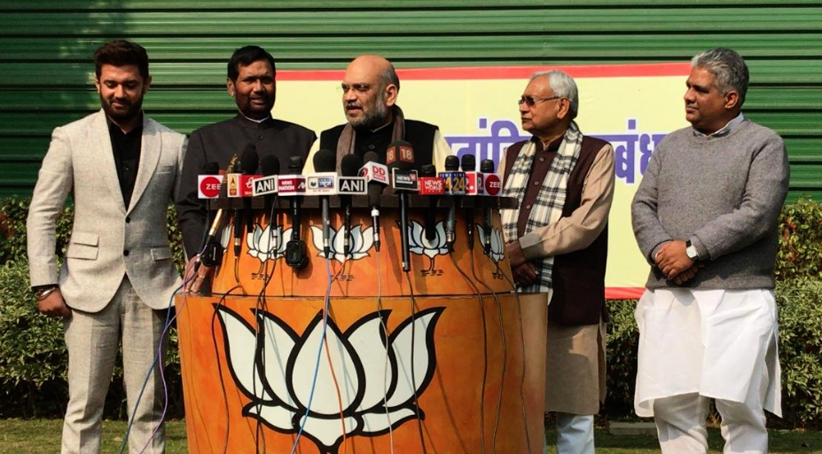 NDA, Bihar, Seat Share, Formula, BJP, JDU, LJP, Nitish Kumar, Chief Minister, Ram Vilas Paswan, Chirag Paswan, 17 seat, 6, Elections, Lok Sabha, 2019, General Elections, Politics, India