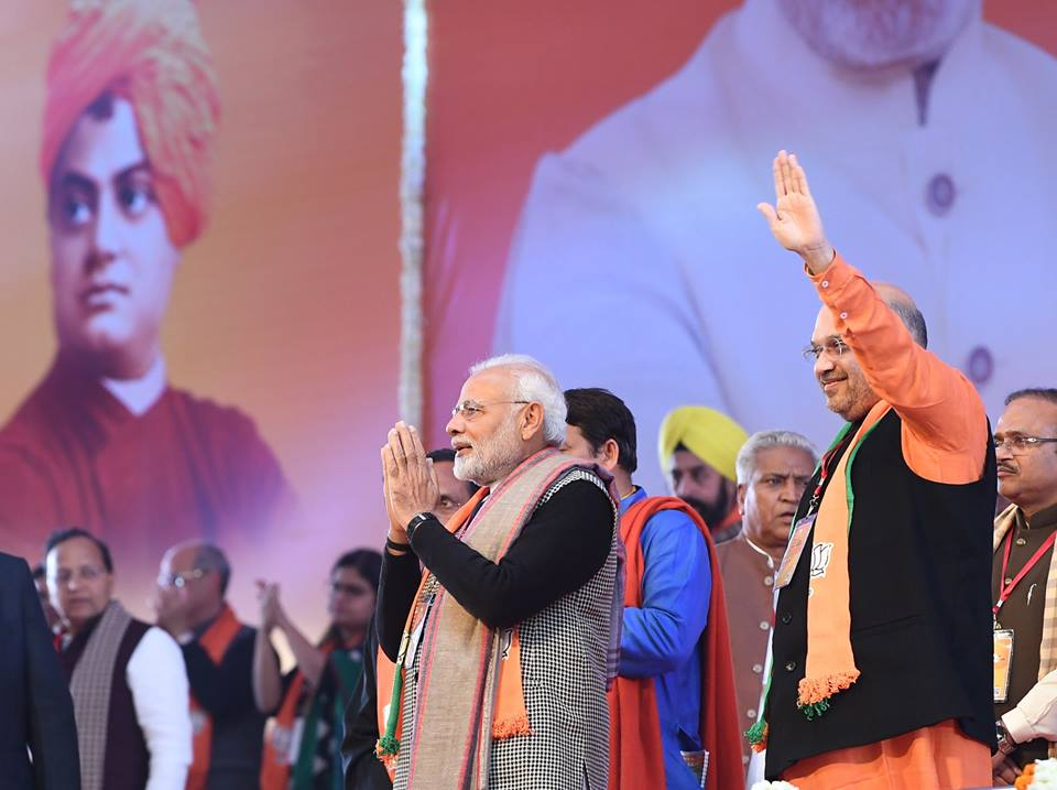 Prime Minister, Narendra Modi, Chowkidaar, Rafale, Bharatiya Janata Party, BJP, Congress, Rahul Gandhi, NewsMobile, Mobile, News, India