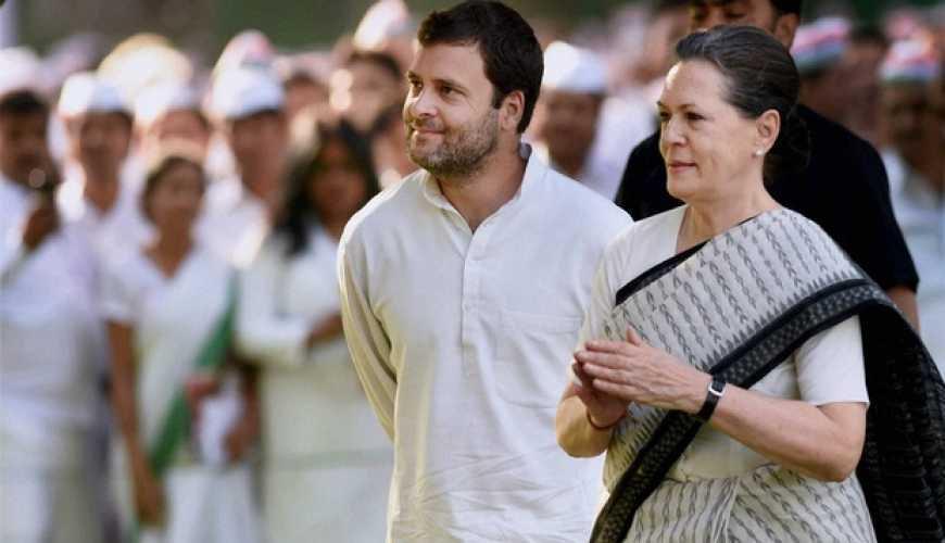 Rahul Gandhi, Sonia Gandhi, Congress, President, Politics, Nation, Goa, Lunch, Seafood, NewsMobile, Mobile, News, India