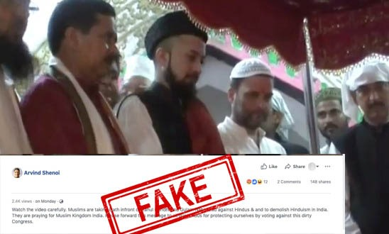 Fact Check, Ghulam Nabi Azad, Rahul Gandhi, Oath, Hindu, Muslim, India, Fake, Video, news, Mobile, NewsMobile, India