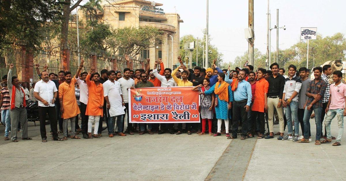 Valentine's Day, Bajrang Dal, Vishva Hidu Parishad, Protest, Hyderabad,Bhubaneswar, Ahemdabad, News Mobile, News Mobile India