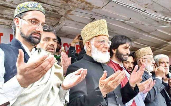 Mirwaiz Umar Farooq, Shabir Shah, Abdul Gani Bhat, Bilal Lone, Hashim Qureshi, Security withdrawn, Pulwama Attack, J&K Govt, News Mobile, News Mobile India