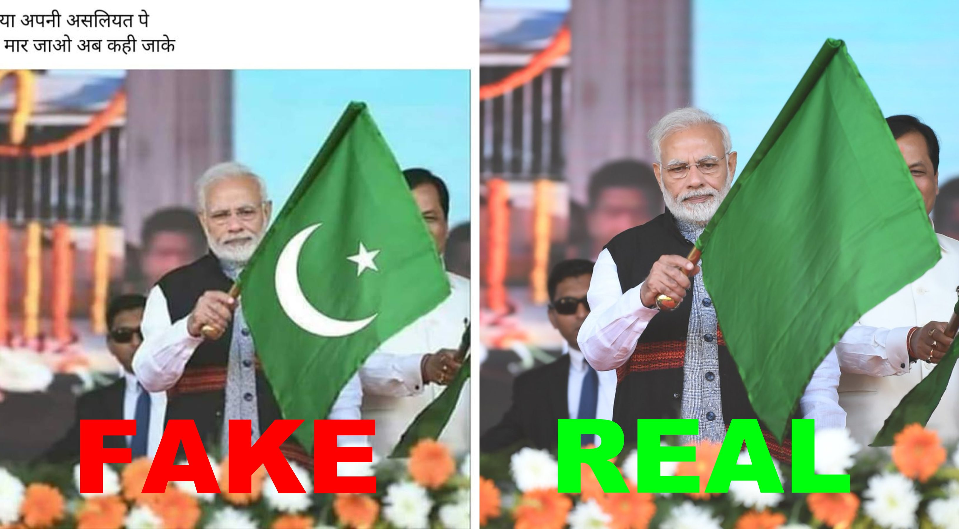 Flag, Pakistan Flag, Prime Minister, Narendra Modi, NewsMobile, Mobile, News, India