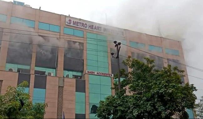 Noida, Metro, Hospital, Fire, News Mobile, News Mobile India,