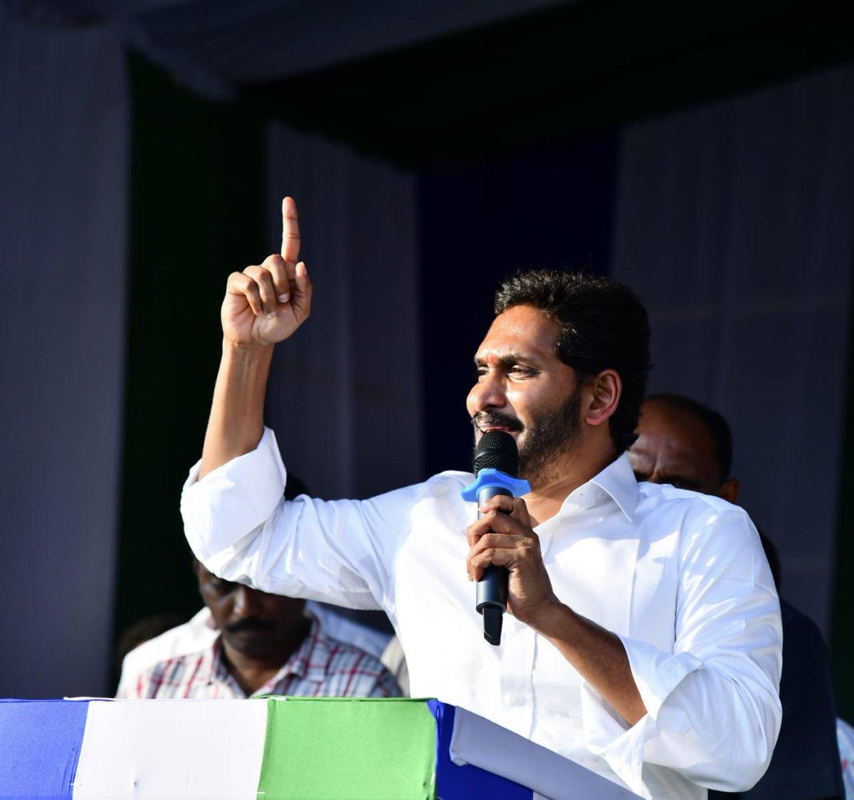 YSRCP, Jaganmohan Reddy, Elections 2019, Lok Sabha Elections 2019, News Mobile, News Mobile India