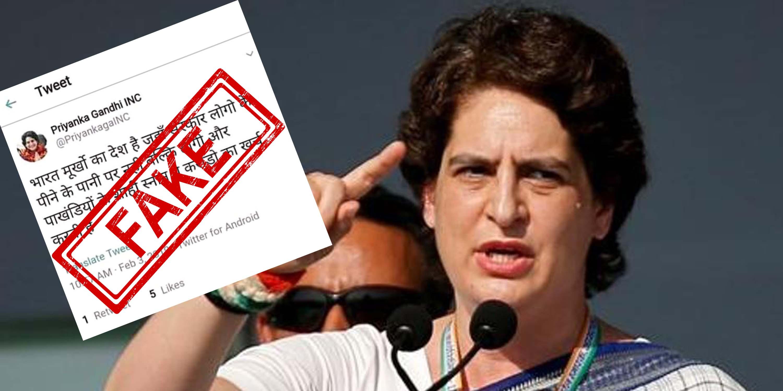 Priyanka Gandhi Vadra, Congress, Tweet, Twiter, Facebook, Fact Check, Fact checker, Fake News, Fact Check, India