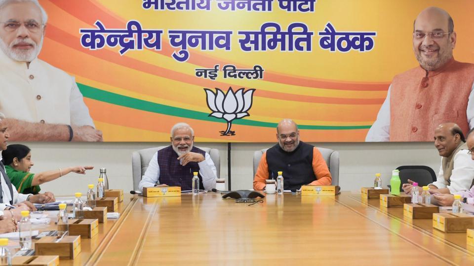 BJP, Candidate List, Sikkim, Arunachal Pradesh, Lok Sabha Elections 2019, News Mobile, News Mobile India