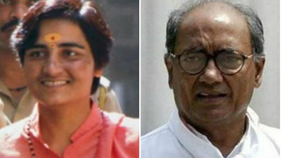 Sadhvi Pragya Thakur, BJP, Congress, Digvijaya Singh, Madhya Pradesh, Bhopal, India, India decides 2019, elecions 2019, Lok Sabha, NewsMobile