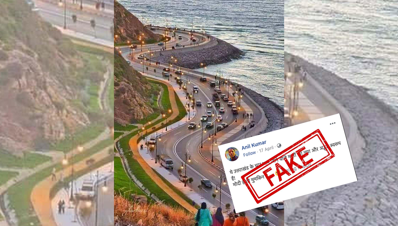CHAR DHAM, Uttarakhand, Road, Highway, NewsMobile, Mobile, Prime Minister, Narendra Modi, Fake, Fact Check, India