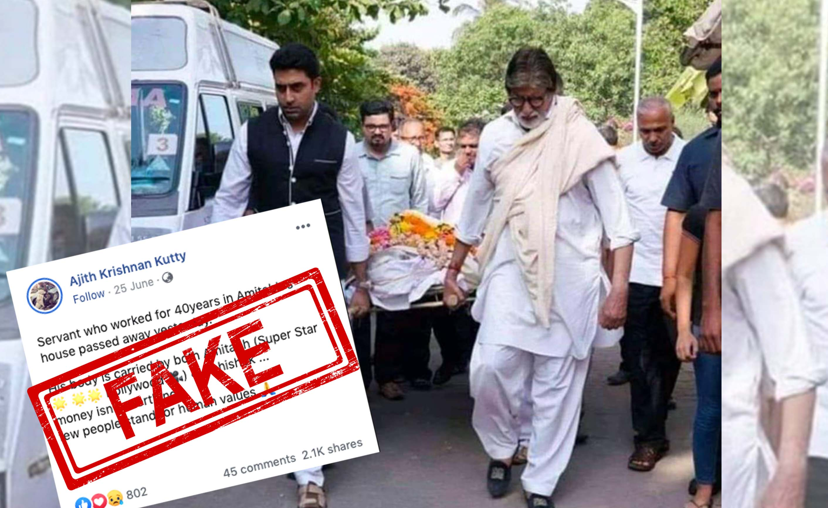 Amitabh Bachchan, Abhishek Bachchan, bier, Lift, Servant, Manager, Newsmobile, Mobile, News, India, Fake, Fact Check, Fact Checker