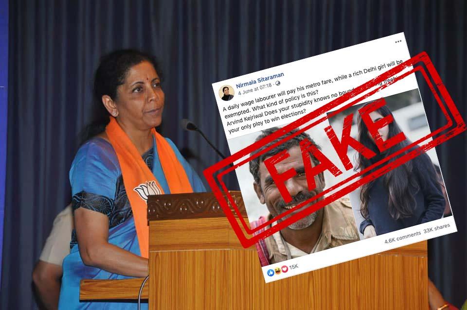 Nirmala Sitharaman, Finance Minister, Arvind Kejriwal, Free, Public, Transport, NewsMobile, Mobile, News, India, Fact Check, Fact Checker, Fake