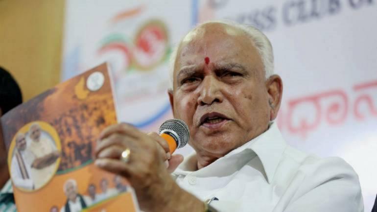 BS Yeddyurappa, stake, government, Karnataka, Newsmoible, Politics, NewsMobile, Mobile, News, India, BJP