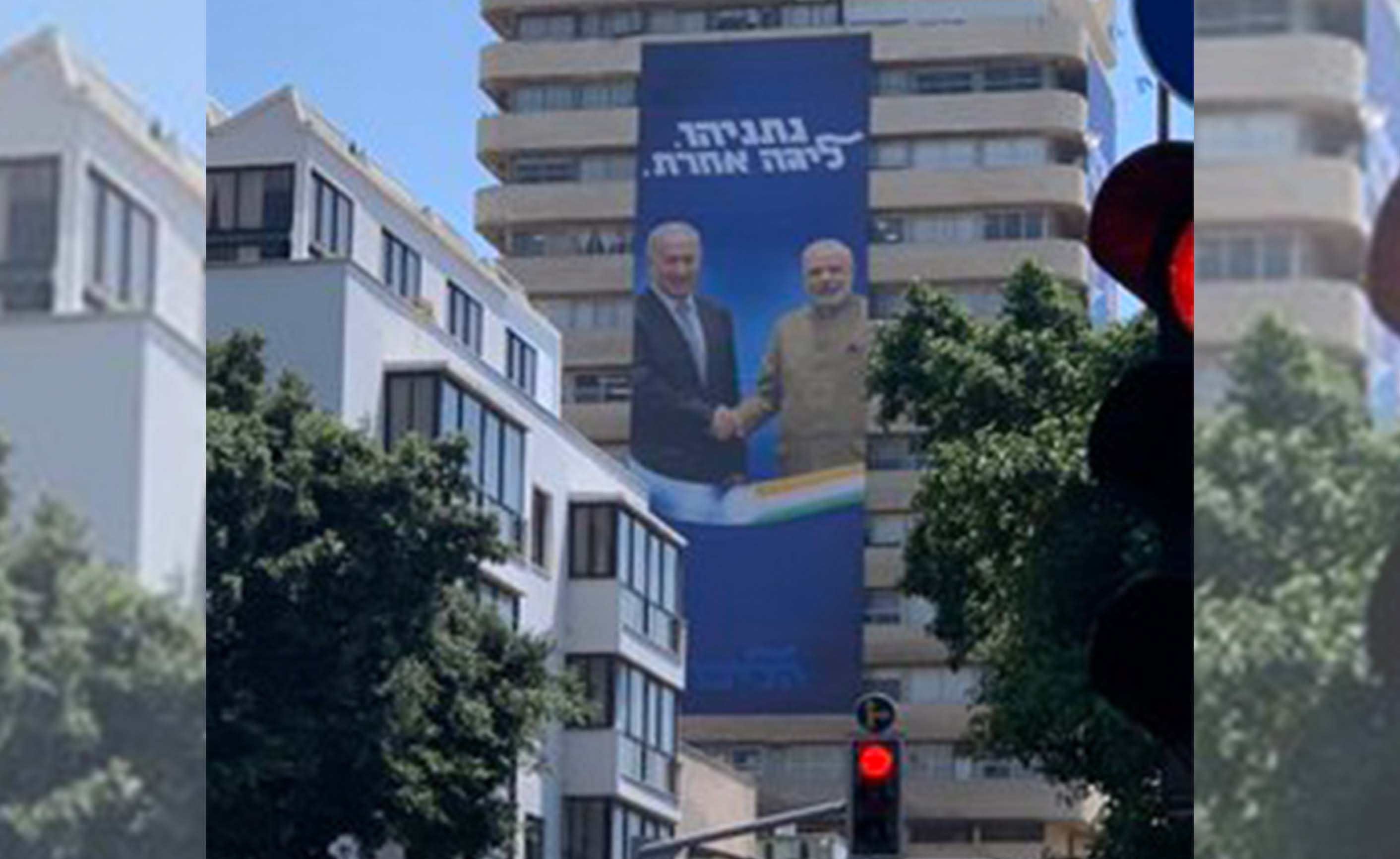 PM Modi, feature, Israel, Prime Minister, Benjamin Netanyahu, election, campaign, banner, newsmobile, Mobile, News, India