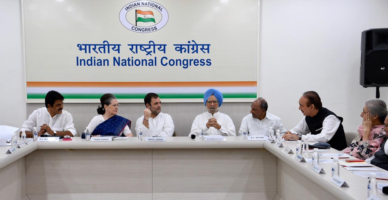 Sonia Gandhi, Rahul Gandhi, Congress, Congress Working Commette, NewsMobile, Mobile, News, President, Chief, Newsmobile, Mobile News, India