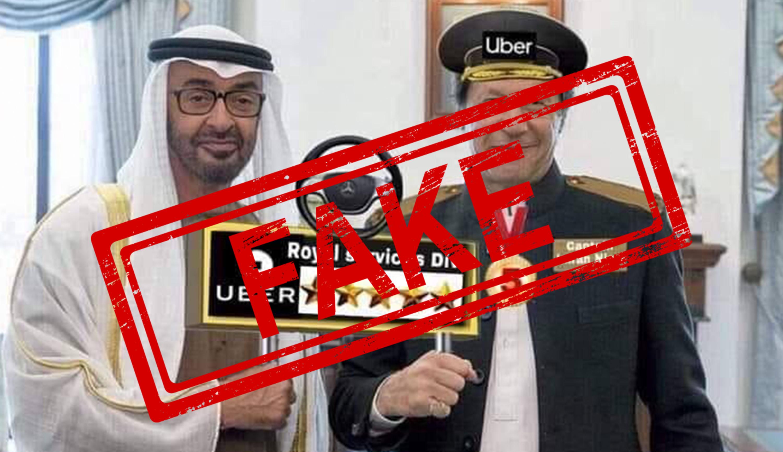 Pakistan, Prime Minister, Imran Khan, Abu Dhabi, Crown Prince, Sheikh Mohamed bin Zayed Al Nahyan, Newsmobile, Mobile, News, India Fact Check, Uber, Mobile, news, Fact Checker, Fact Check, FAKE, News