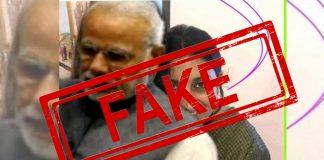 Prime Minister, Narendra Modi, Smriti Irani, FAKE, Picture, Viral, Fact Check, Fact Checker