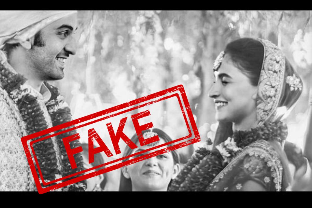 Alia Bhatt, Ranbir Kapoor, Viral, Wedding, Fake, News, NewsMobile, NewsMobile India