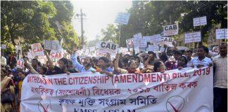 The Citizenship (Amendment) Bill 2019, CAB, Home Minister Amit Shah, NewsMobile, NewsMobile India