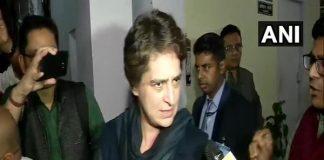 Congress, Priyanka Gandhi Vadra, NewsMobile, NewsMobile India, Security Breach, CRPF