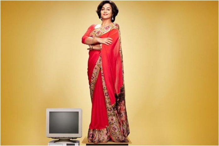 Vidya Balan, Shakuntala Devi-Human Computer, NewsMobile, NewsMobile India