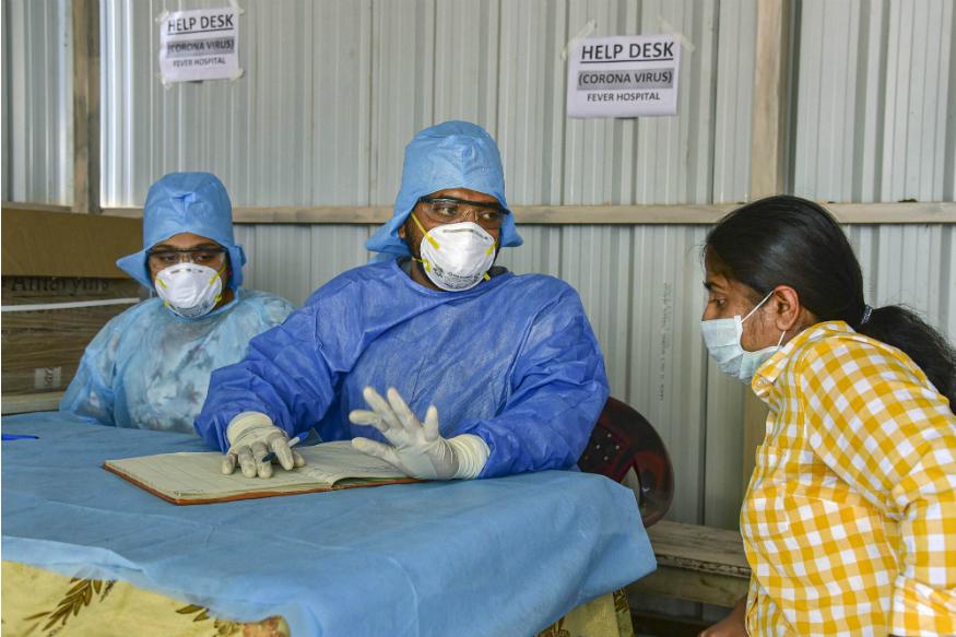 India, COVID19, News, Mobile