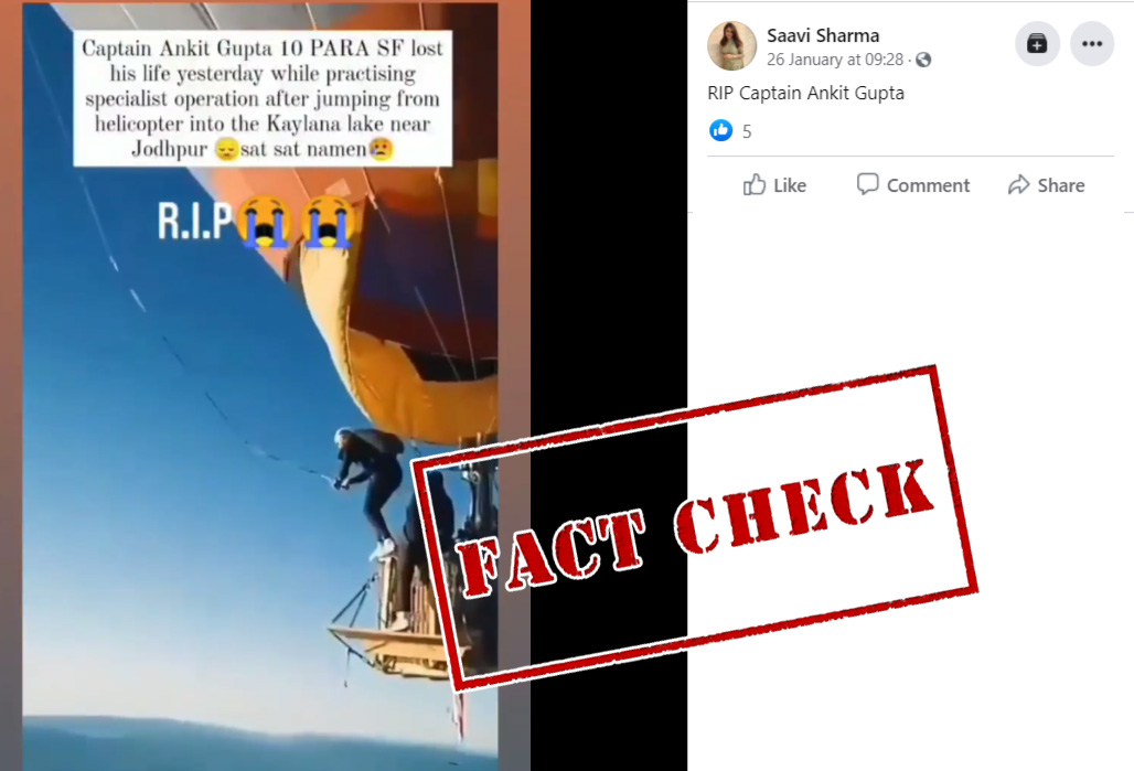 Fact Check: This Video Is Not Of Captain Ankit Gupta Jumping From A Helicopter; Here's The Truth