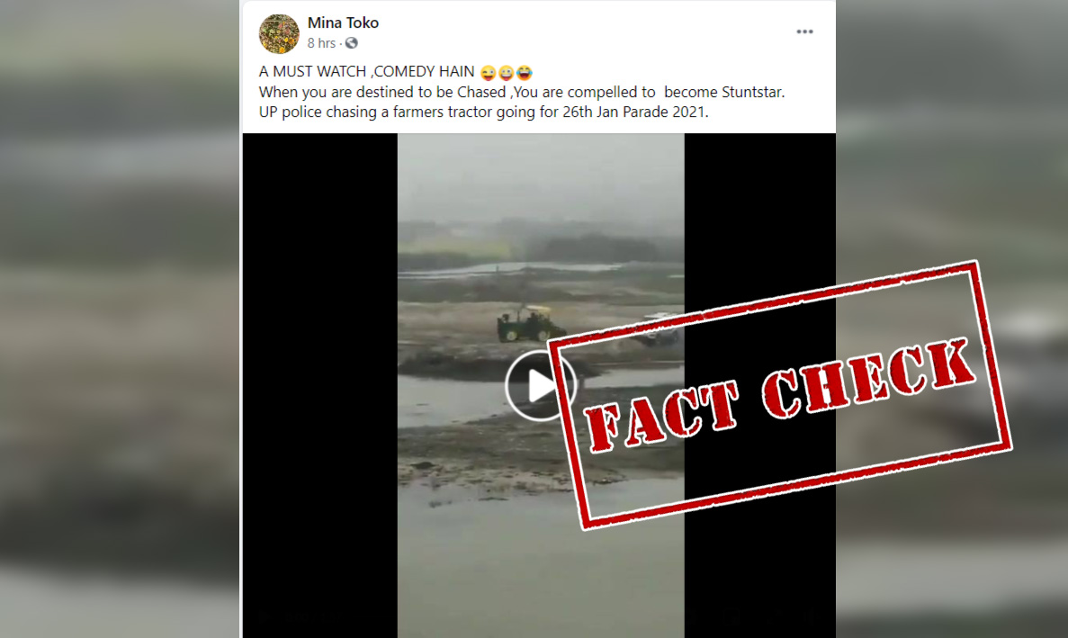 Fact Check: This Video Is Not Of UP Police Chasing A Farmer's Tractor; Here's The Truth