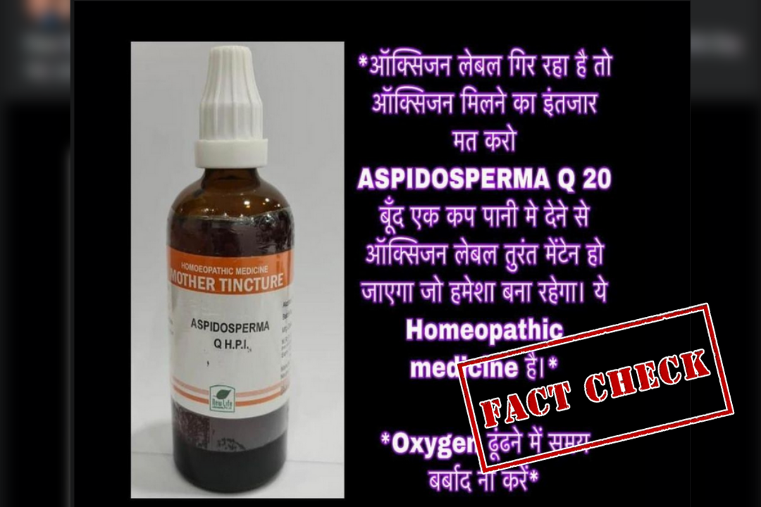 Fact Check: Aspidosperma Q 20 Cannot Be Used As A Substitute To Increase Blood Oxygen Level; Claim Is Misleading