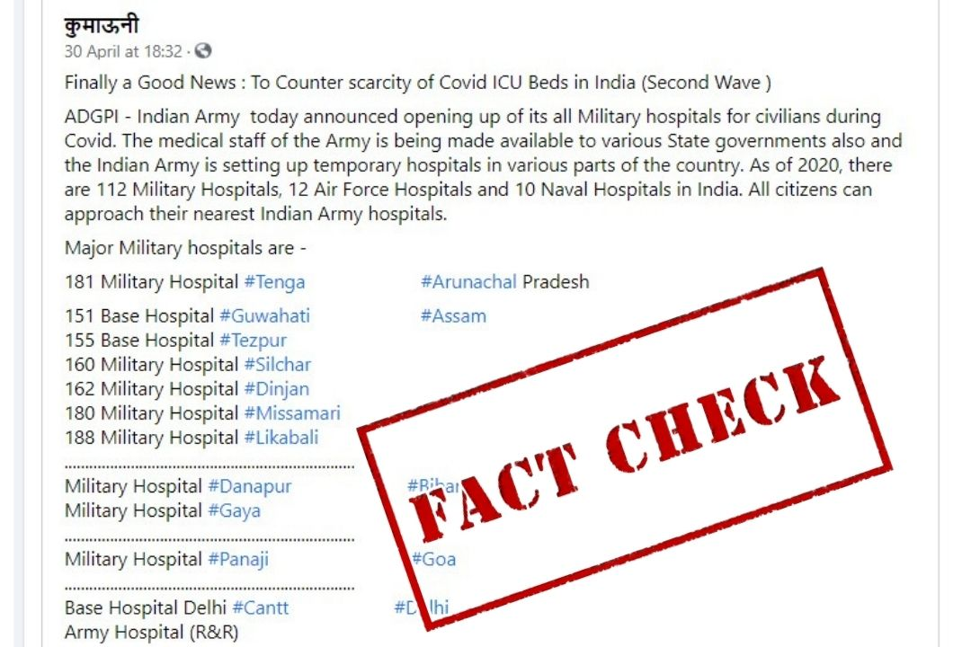 Fact Check: Viral Message Claiming Indian Army Is Opening Up Its Hospitals For Civilians Is Misleading