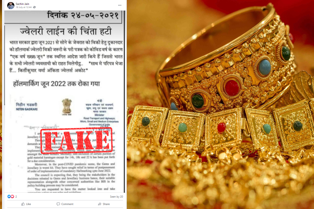 Fact Check: No, The Government Has NOT Postponed The Mandatory Hallmarking On Gold Jewellery Till June 2022